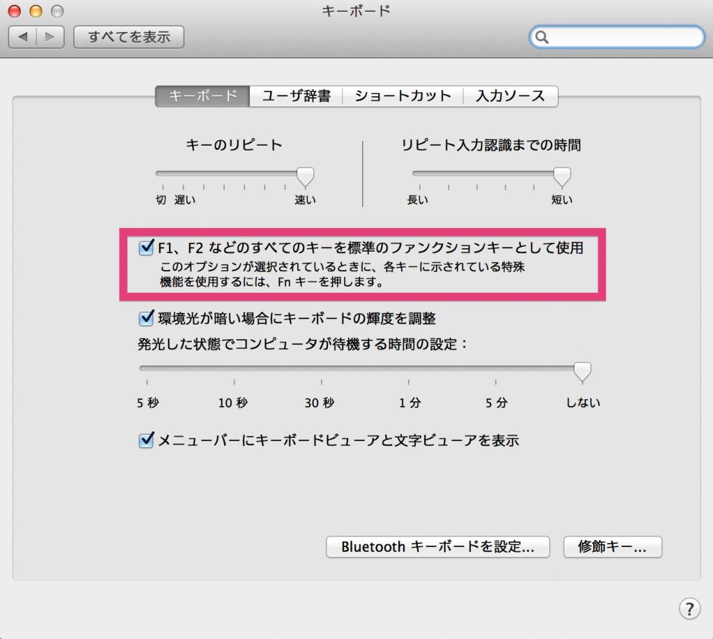 mac-fn_key1