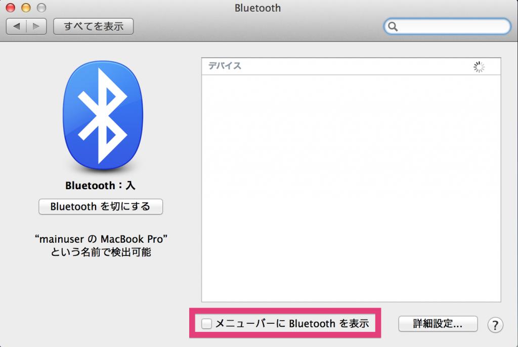 mac-menu_bar3