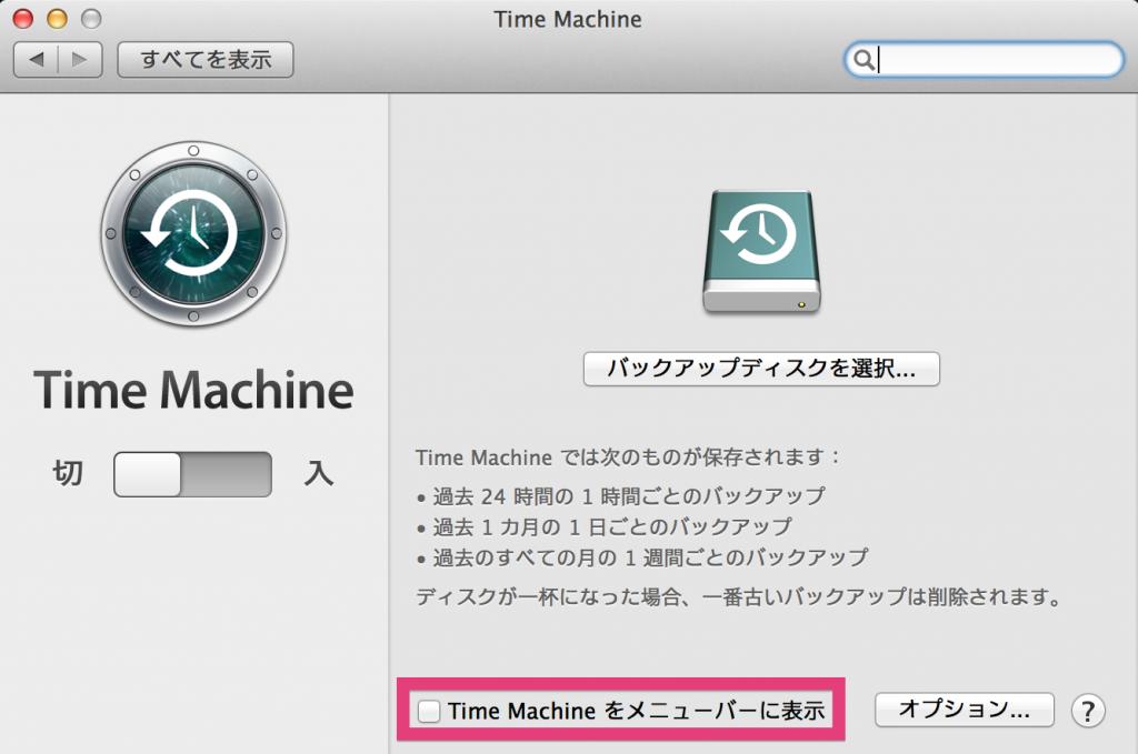 mac-menu_bar5