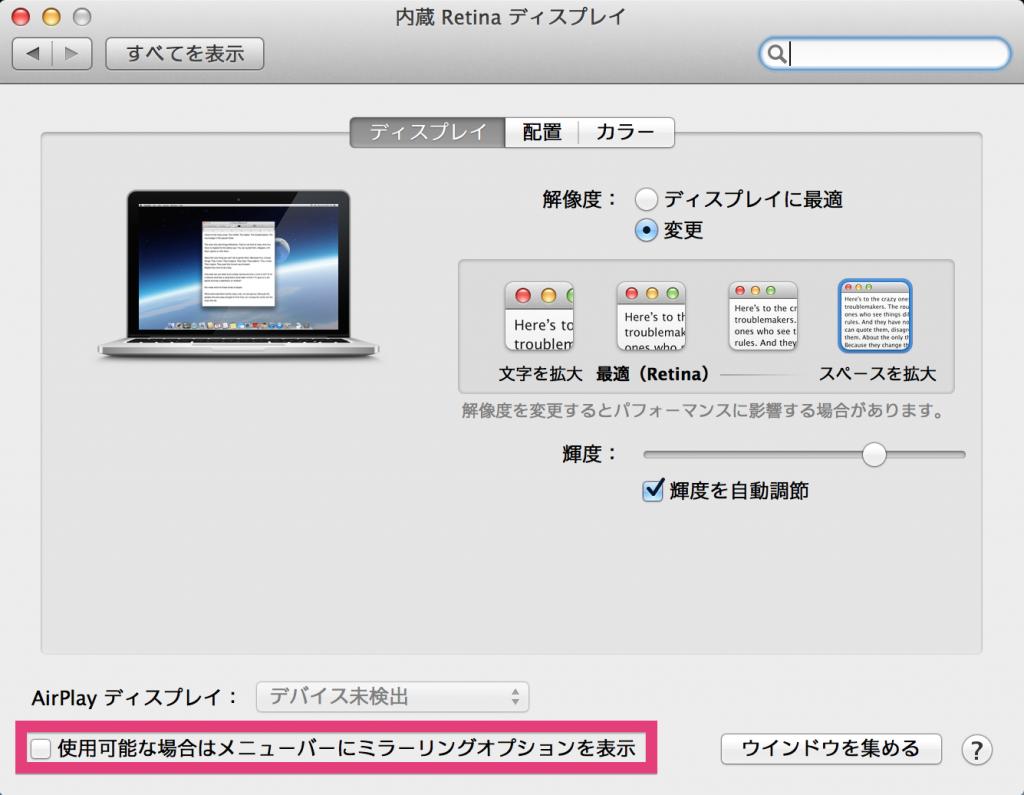 mac-menu_bar7