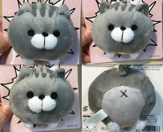 mofu_ya-plush_doll3