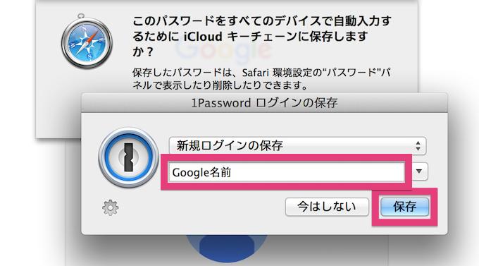 one_password1