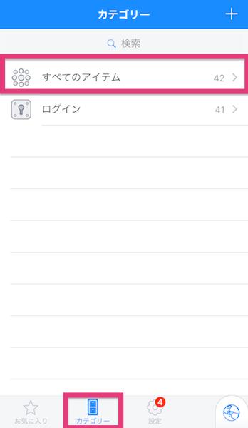 one_password10