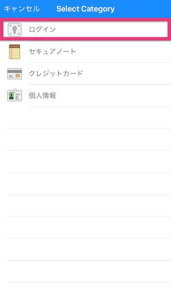 one_password12