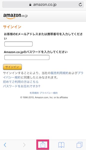 one_password7
