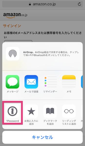 one_password8