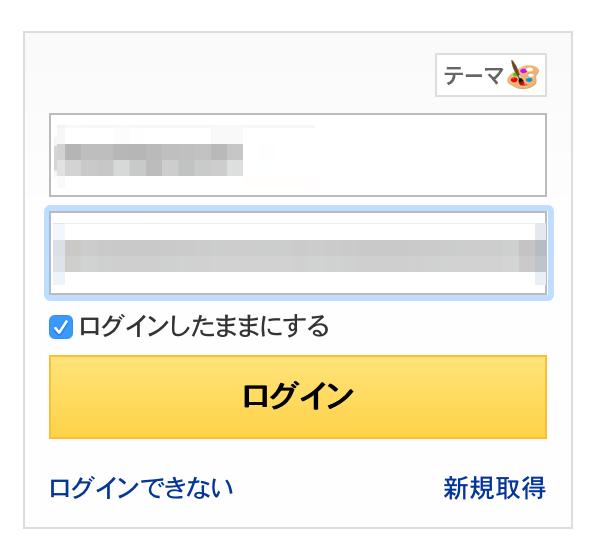pic-safari-1password4