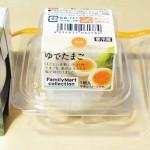 セブン・ファミマ・ローソンのゆで卵を全部買って比較してみた