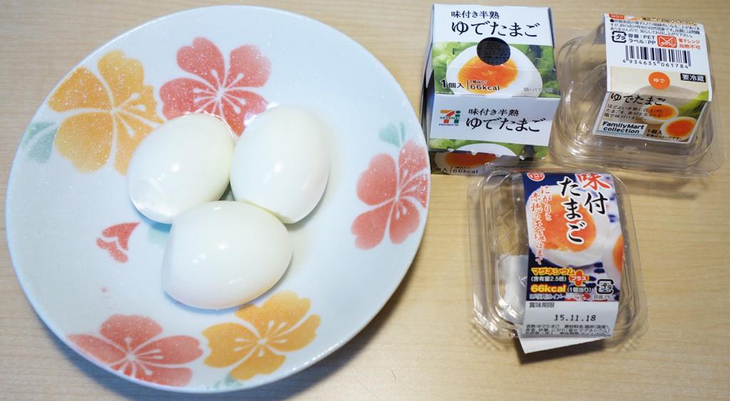 pic-yudetamago10
