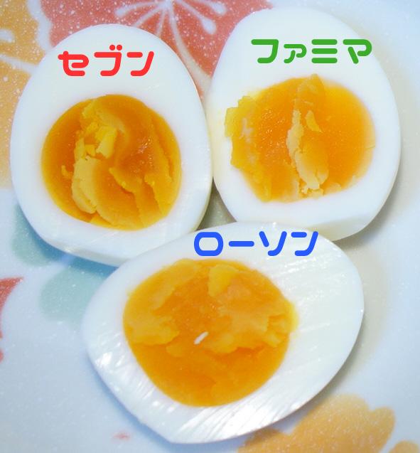 pic-yudetamago12