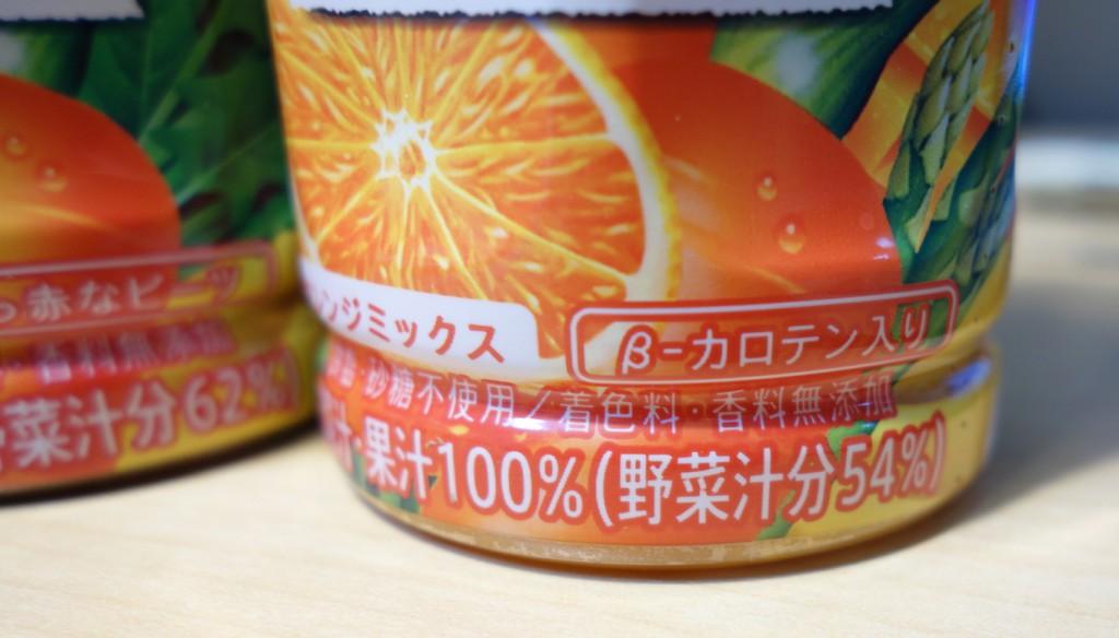 sample_department_store6