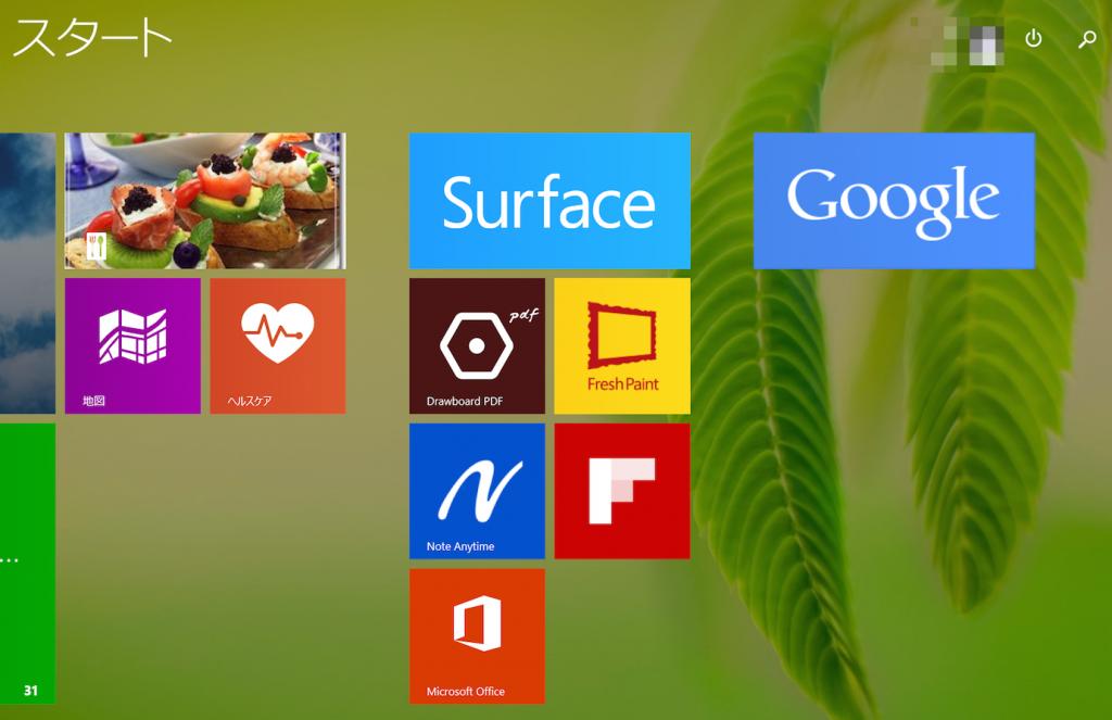surface3-google5