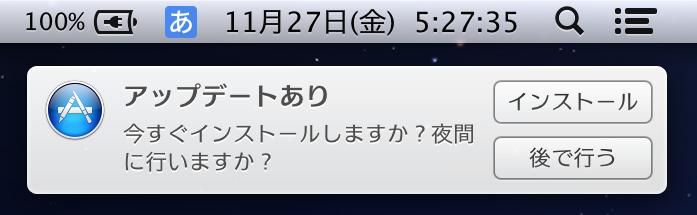 update_notification1