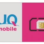 UQmobileが本日からVoLTEに対応したSIMカードの取り扱いを開始!