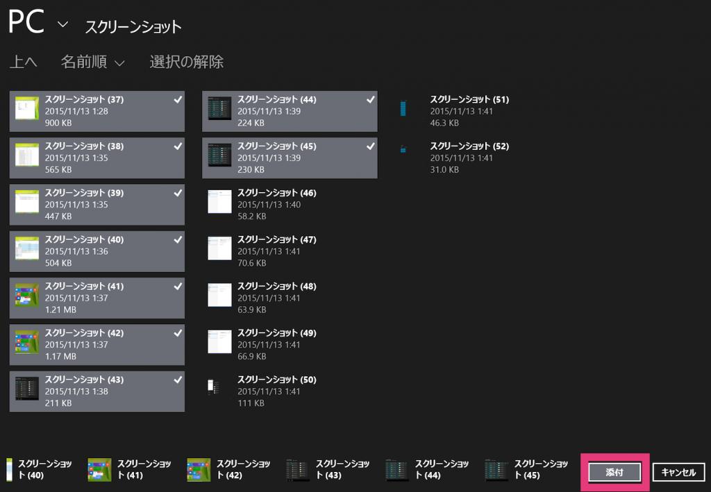 windows8-picture3