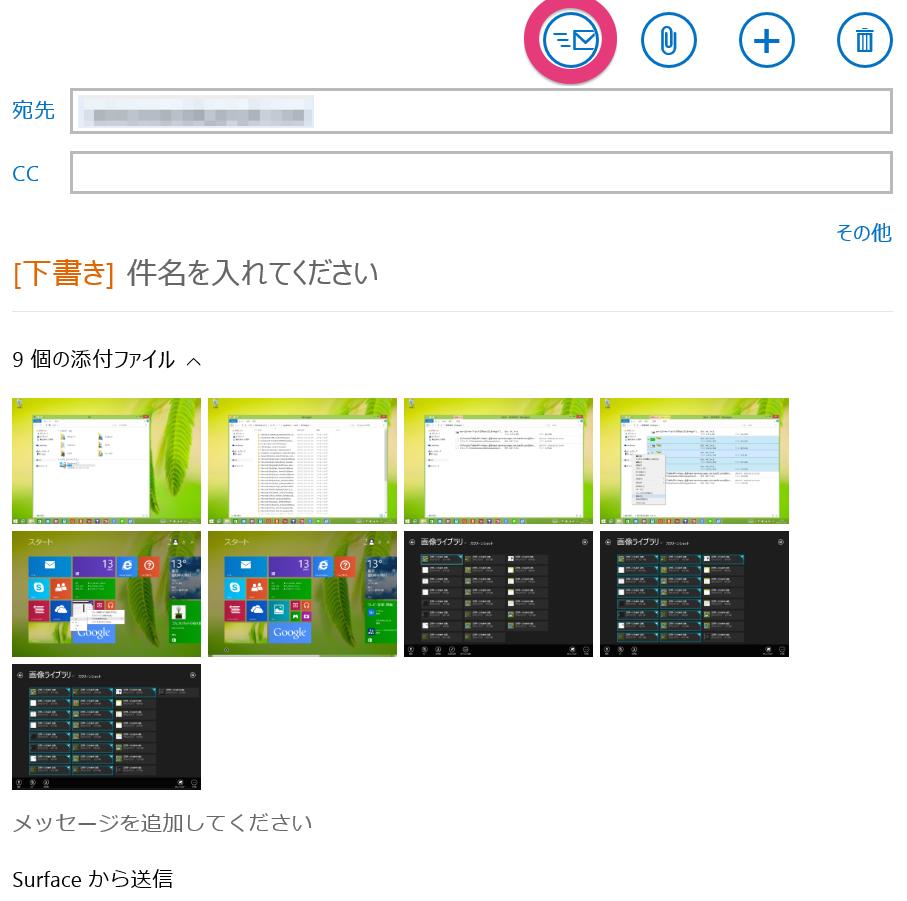 windows8-picture4