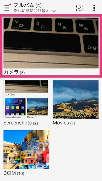zenfone_2_laser-delete_pictures2
