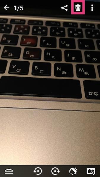 zenfone_2_laser-delete_pictures4