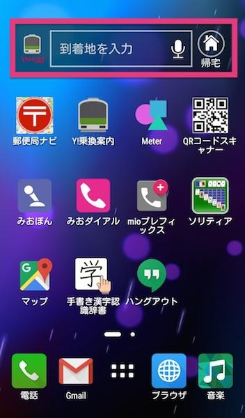 zenfone_2_laser-widget3