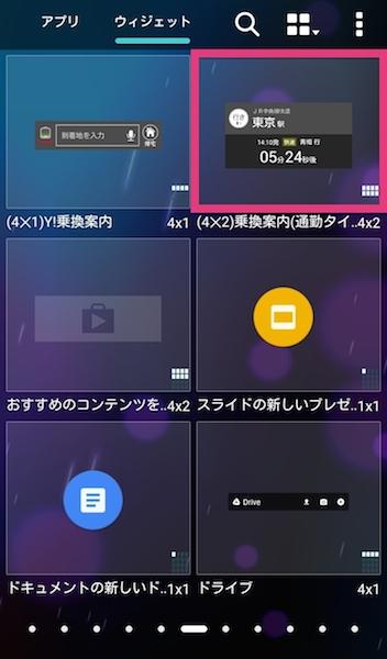 zenfone_2_laser-widget6