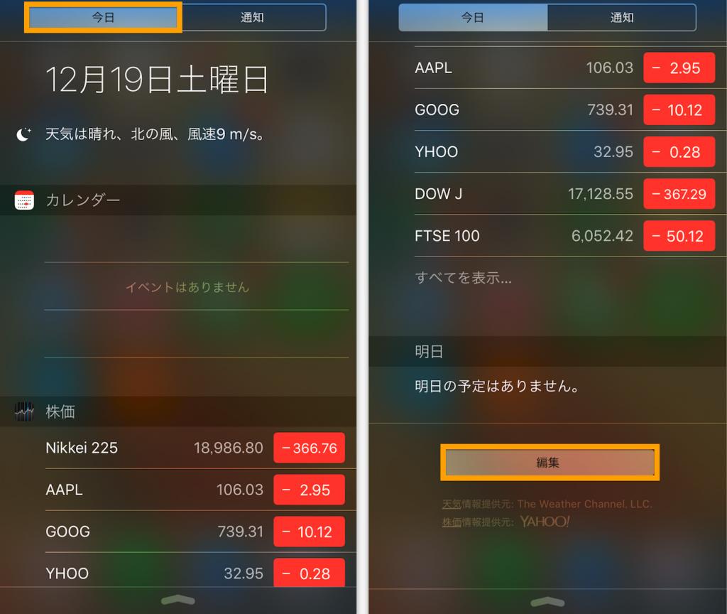amazon-widget2