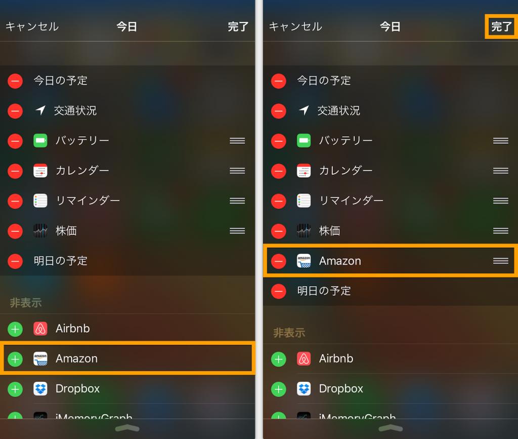 amazon-widget3