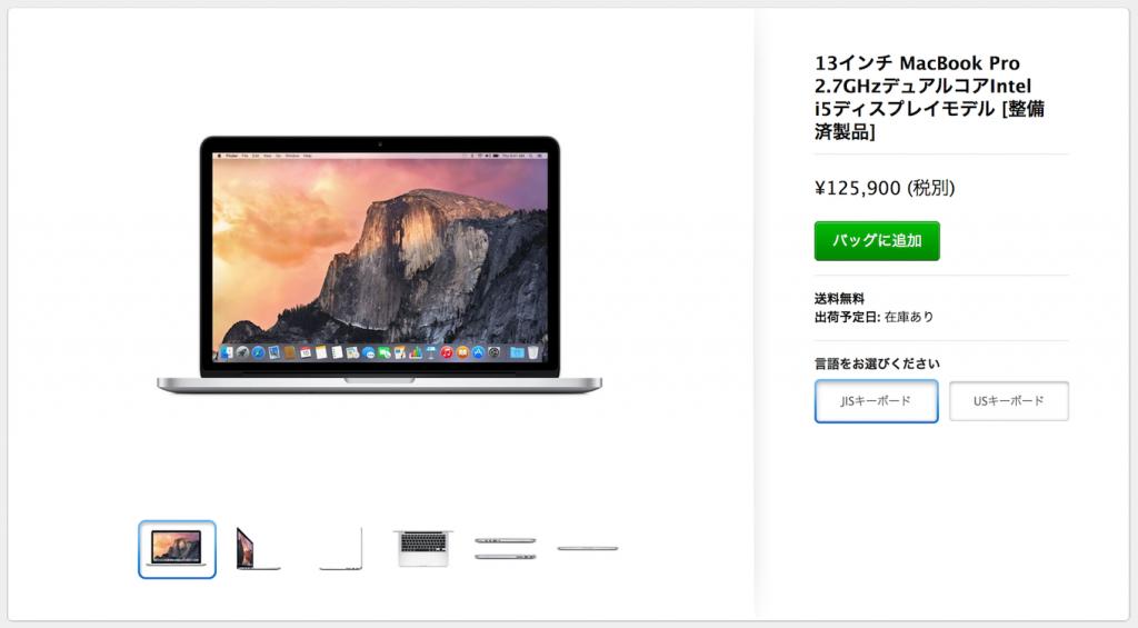 apple-refurbished_goods2