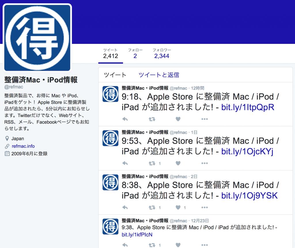 apple-refurbished_goods6
