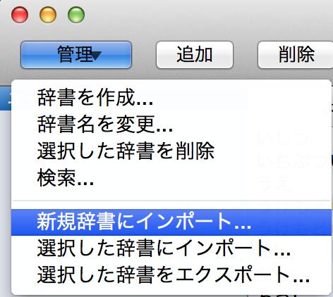 google-japanese_input-emoticons3