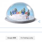【Safari版】Google検索結果のページに戻れなくなったので、色々と試してみた。