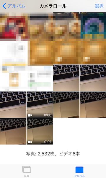 iphone-silent_camera4