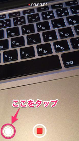 iphone-silent_camera5
