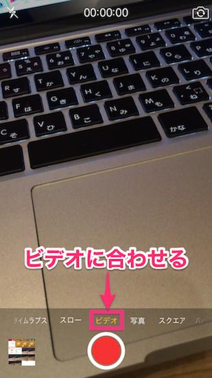 iphone-silent_camera6