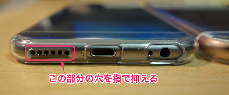 iphone-silent_camera8