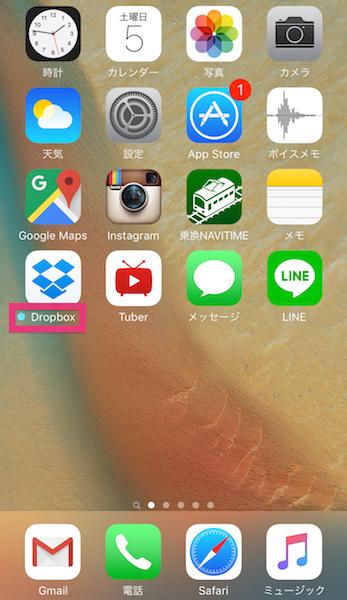iphone_apps-update1