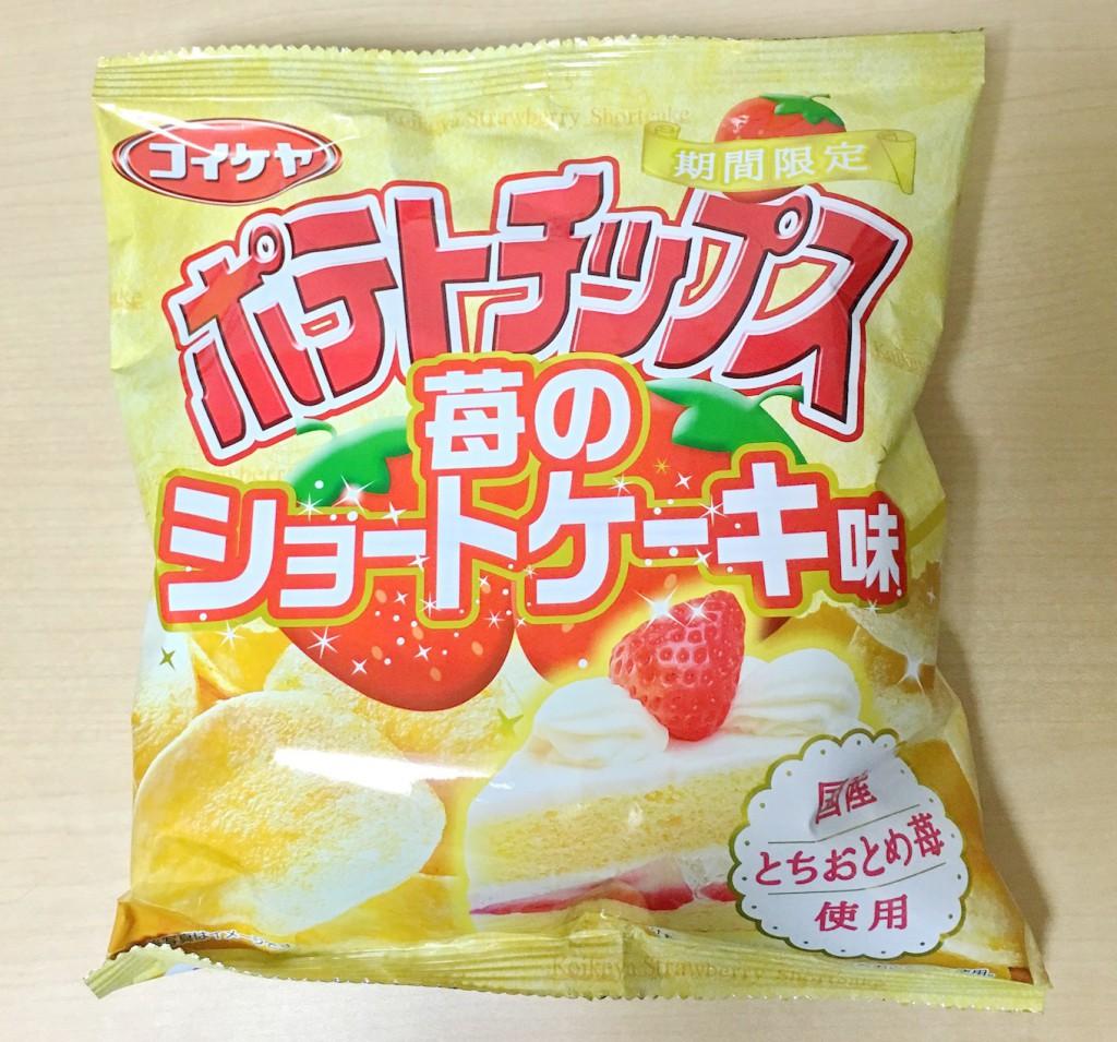 koikeya-crisps_strawberry_short_cake1
