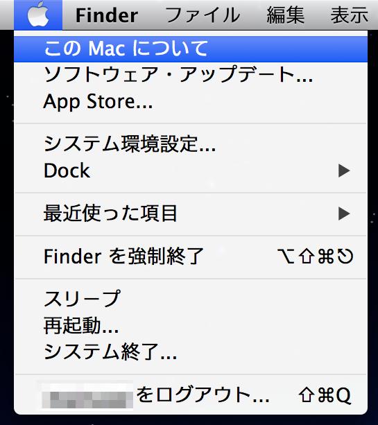 mac-data_capacity1