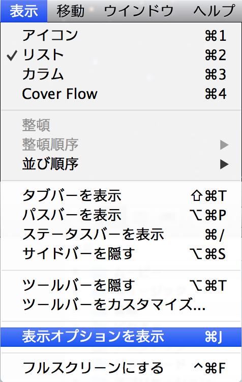mac-data_capacity3