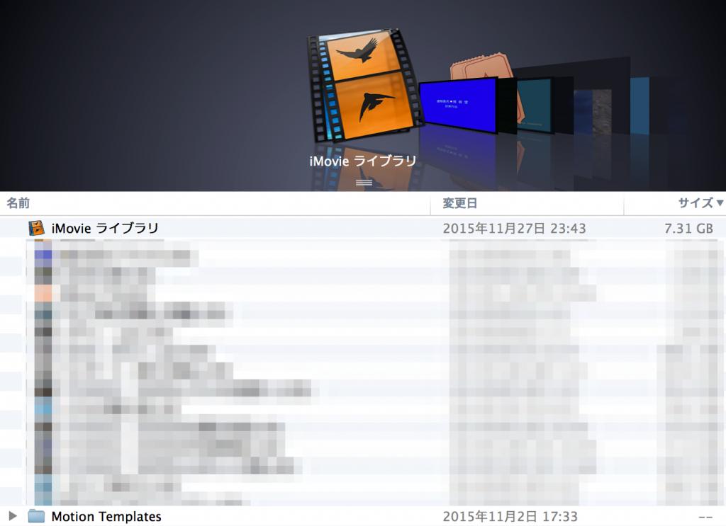 mac-data_capacity8
