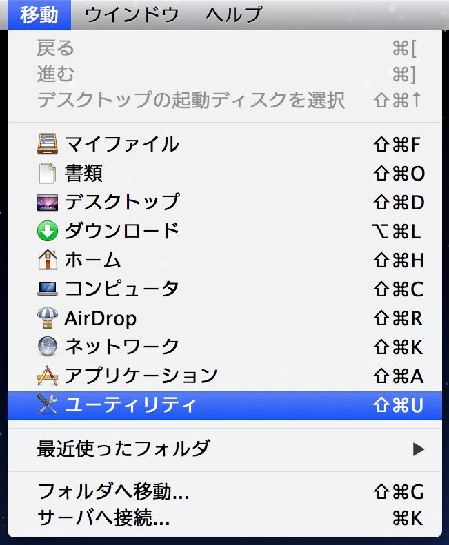 mac-start_up_history1