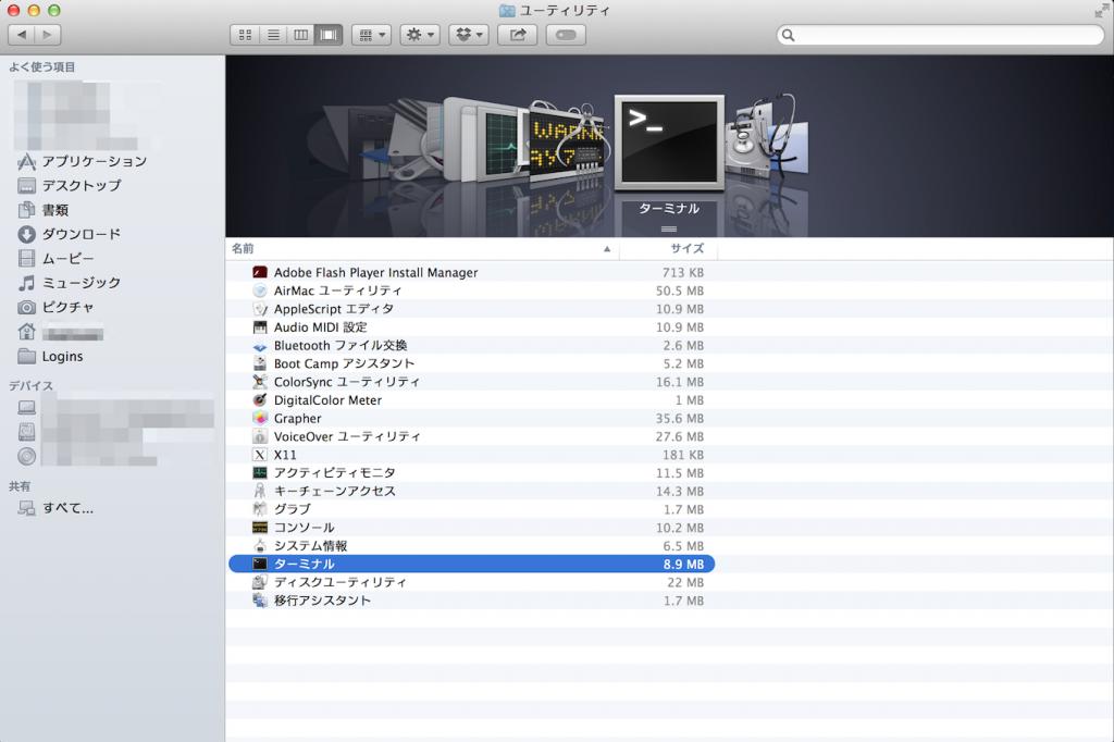 mac-start_up_history2
