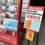 大手携帯キャリア3社の実質0円見直しに伴い、最後のキャッシュバック戦争来るか!?