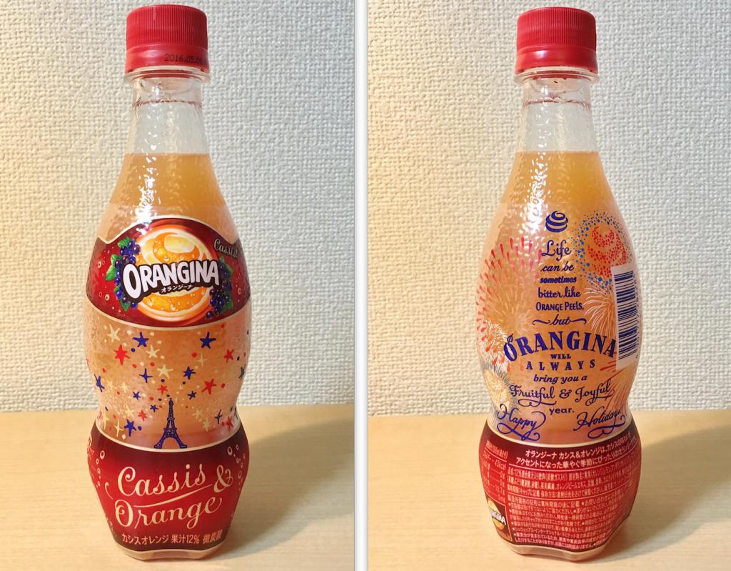 orangina-cassis_orange1