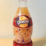11月27日発売のORANGINA(オランジーナ)のカシス&オレンジ味を飲んでみた!
