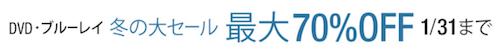 amazon-dvd_blue-raydisc_now_on_sale1