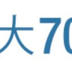 【1/31まで】最大70%OFF!Amazonで映画やドラマ(DVD・Blue-raydisc)がセール中