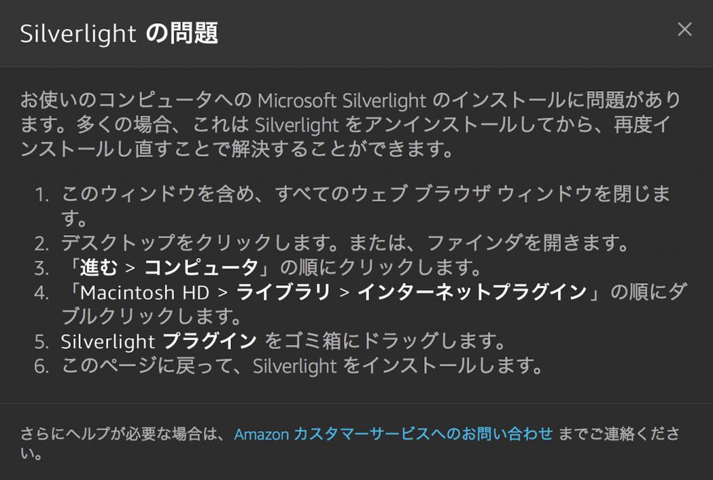 amazon-prime_video-playback