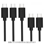 AukeyのMicro USBケーブル(5本セット)が85%OFF!Androidにも対応