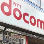 キャリアの大容量プランを比較!docomoはプランが充実、au・SoftBankは料金が安い