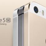 """大混乱!?次期4インチiPhoneでまたまた新情報。次は """"iPhone5se"""" かと話題に"""